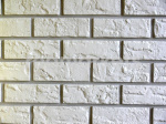 Стеновые, кладочные материалы, кирпич, камень