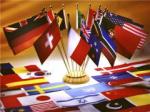 Флаги, знамена, вымпелы, аксессуары