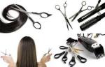 Аксессуары и материалы для парикмахерских
