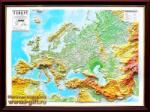 Учебные атласы и контурные карты