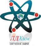 Химикаты для целлюлозно-бумажной промышленности