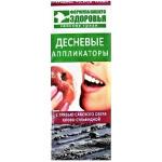 Стоматологические препараты