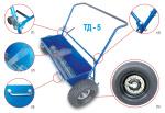 Дозаторы бетонных смесей и растворов