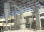 Оборудование для производства цемента