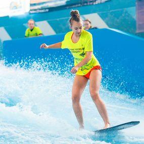Искусственная волна для серфинга в Екатеринбурге ?