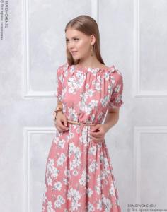 207beb674f4 Каталог B W Длинное розовое платье с цветами