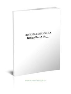 Стоимость медицинской книжки в костроме инструкция по регистрации иностранных граждан в гостинице