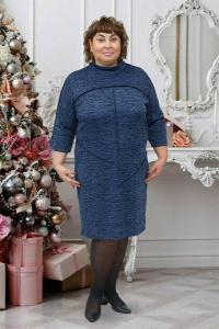845fffac462 Коктейльные платья со шлейфом в Барнауле - 528 товаров  Выгодные цены.