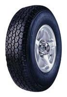 Автомобильная шина GT Radial Savero H/T