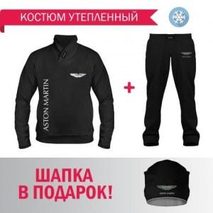 d4240af3841dc2 Мужские спортивные костюмы купить в Владивостоке