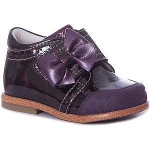 1af43ed8a Детская обувь Kapika в Туле - 1000 товаров
