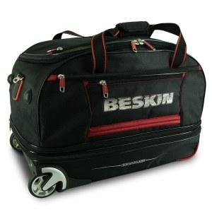 520a04f08960 Сумка дорожная Beskin в Екатеринбурге - 1000 товаров: Выгодные цены.