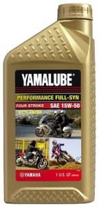 Yamalube Yamacool в Оренбурге - 126 товаров: Выгодные цены