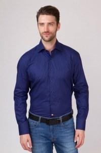 ee2c56c3a0e рубашки CAMICISSIMA в Москве - 1480 товаров  Выгодные цены.