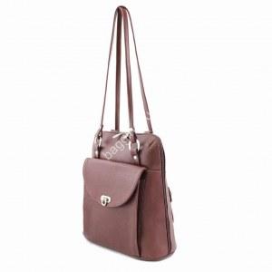 d9ec252be6d2 Сумка рюкзак Protege в Барнауле - 1499 товаров: Выгодные цены.