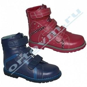 a8a7a6391 Обувь детская ортопед. ботинки нат.кожа 91594-40 брусника 27