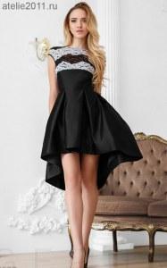 5130169562d Каскадное вечернее платье. Размер  44 (Платья)
