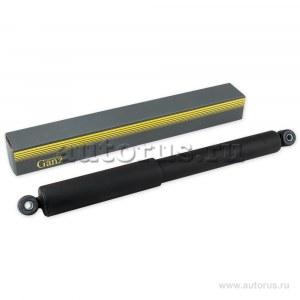 Амортизатор ВАЗ 2123 задний газовый GANZ GRM01006