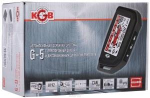 KGB G-5 CAN   обходчик