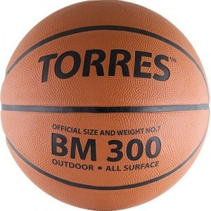 6b028895 Мячи баскетбольные Nike DOMINATE в Симферополе - 1000 товаров ...