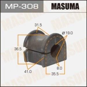 7355931 - Цена передних втулок стабилизатора