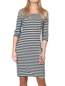 554b4430d4d Платья черные с белыми полосами в Сургуте - 1500 товаров  Выгодные цены.