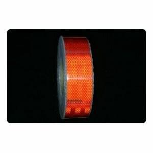 067d5a9d316 Светоотражающая лента огнестойкая купить в Барнауле