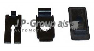 1170250210 JP Group Трос, управление сцеплением