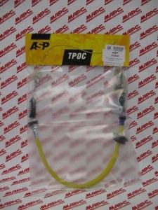 Трос привода сцепления 2170 с тросовой КПП ASP