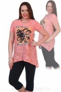 a6e906e1 Размер: 60, Цвет: Розовый (Костюмы с бриджами и шортами