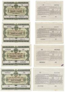 4bab6ceb21731 Банкнота Набор облигаций 10, 25, 50 и 100 рублей 1955 Государственный заем  развития народного