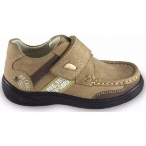 d7aee7240 Детские ортопедические туфли для мальчиков, Сурсил-Орто, 33-322, размер: