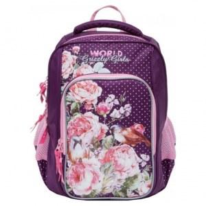 67e84d3b1119 Школьные рюкзаки для девочек в Тюмени - 1494 товара: Выгодные цены.