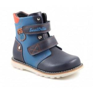 91ff7c65b Детская ортопедическая обувь ботинки демисезонные Сурсил Орто  (Sursil-Ortho) 55-228