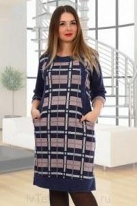 c26279c544d Платья для офиса женские в Красноярске - 1500 товаров  Выгодные цены.
