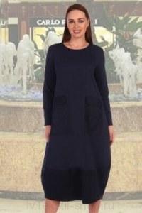 7c3366b9314 Платья деловые больших размеров купить в Барнауле