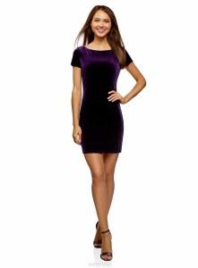 083525c26f1 Вечерние платья цвет фиолетовый в Брянске - 1493 товара  Выгодные цены.