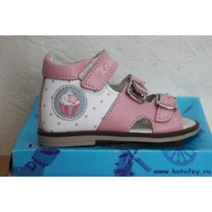 5cfc97493 18817 Детская обувь Ясельная Котофей