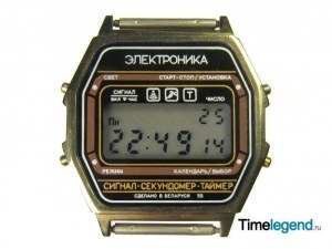 Наручные часы электроника в екатеринбурге