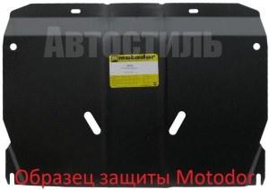 Защита Motodor для Haval H6 2020- (закрывает Двигатель, КПП; Сталь 2 мм)