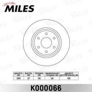 Диск тормозной nissan pathfinder (r51) 05/navara 05 (r16) передний Miles арт. K000066