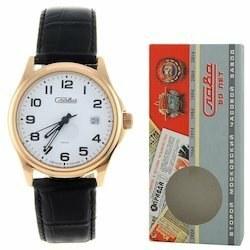 d874d2b5 Часы наручные кварцевые купить в Чите