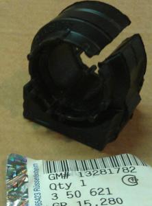 17626184 - Цена передних втулок стабилизатора