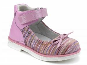 84dd00f225ba1b 43057-03 Ортобум (Orthoboom), туфли детские профилактические, кожа, розовый  с