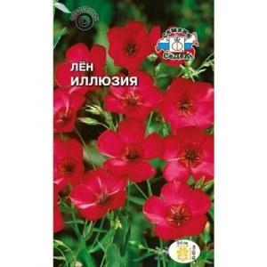 Семена  Продажа Нальчик Спиды Дёшево ЮЗАО