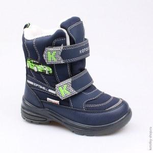 8ff762d8b Обувь Котофей для мальчиков в Санкт-Петербурге - 1422 товара