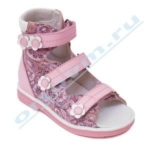 1cf0103a7 Детская обувь Натуральная кожа в Хабаровске - 1498 товаров: Выгодные ...
