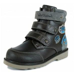 95561fb68 Обувь детская ортопедическая купить в Сергиевом Посаде