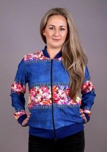 1791ebf19cf Куртки женские купить в Бийске