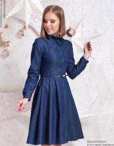 6860657081d Женские джинсовые платья купить в Калуге